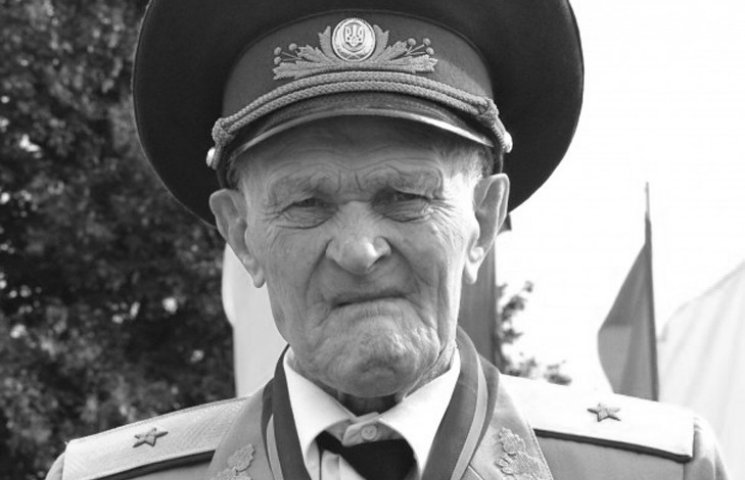 Помер останній Герой Радянського Союзу на Сумщині