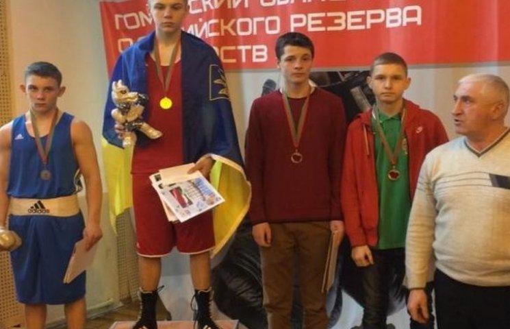 """Хмельницький боксер привіз """"золото"""" з міжнародного турніру"""