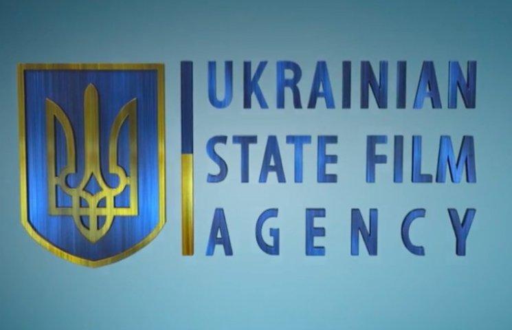 Цьогоріч глядач може побачити 8 нових українських стрічок