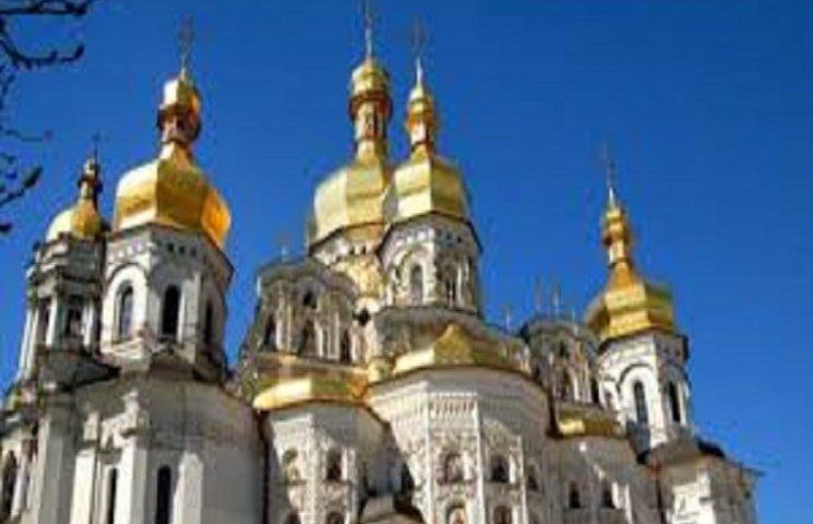 В єпархії УПЦ Московського патріархату окремо займуться міжконфесійними відносинами