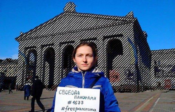 В Украине стартовал флешмоб на право фотографировать здания в публичных местах