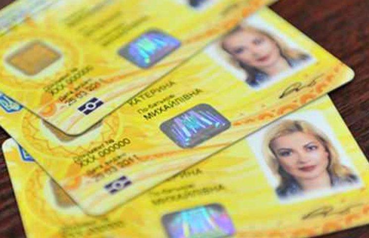 Майже 900 осіб подали заявки на отримання ID-паспортів на Сумщині