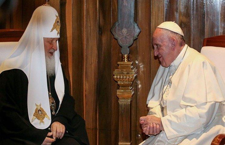 """Чому Папа визнав перед Гундяєвим греко-католиків """"помилкою"""""""