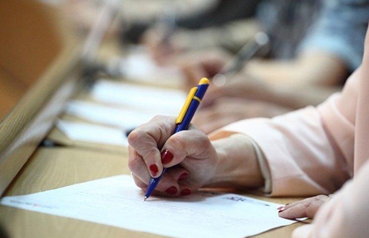 У Конотопі нагородять депутатів, які напишуть диктант з української мови без помилок