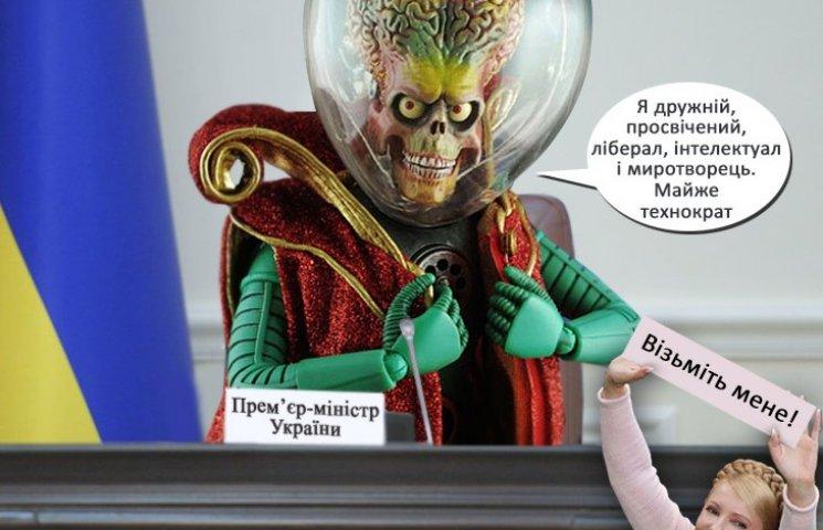 Какой премьер будет лучше Яценюка (ФОТОЖАБЫ)