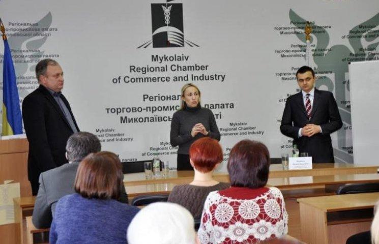 Миколаївська влада у конфлікті з РТПП стала на бік трудового колективу