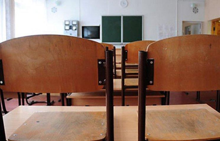 На Запоріжжі на карантин знову почали закривати класи