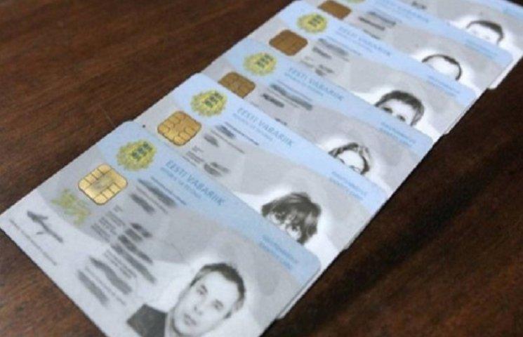 У пластикові паспорти додадуть пункт про сімейний стан