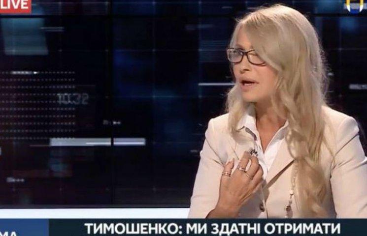 Як Тимошенко розпустилася: резонансні об…