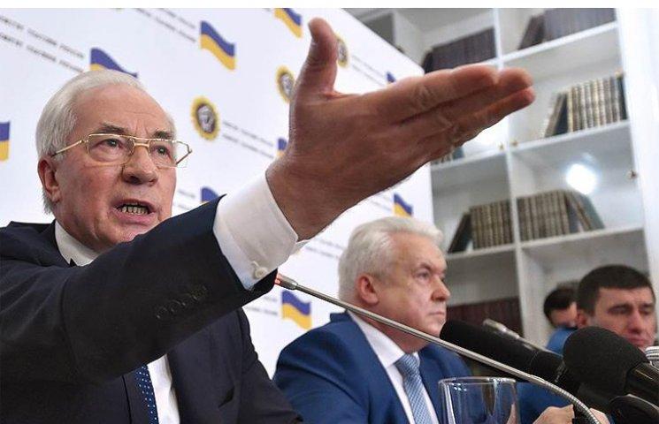Зачем Азарову правительство ОНР в экзиле
