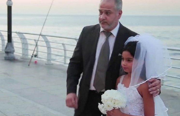 Как фотосессия 12-летней невесты и ее престарелого мужа возмутила общественность