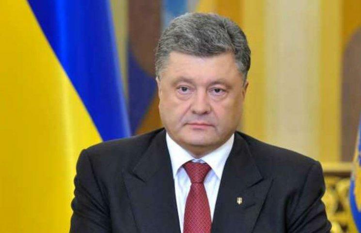 Порошенко призывает Яценюка и Шокина уйти в отставку