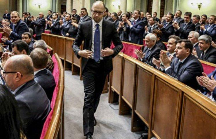 Рада провалила отставку Яценюка (ОБНОВЛЯЕТСЯ)
