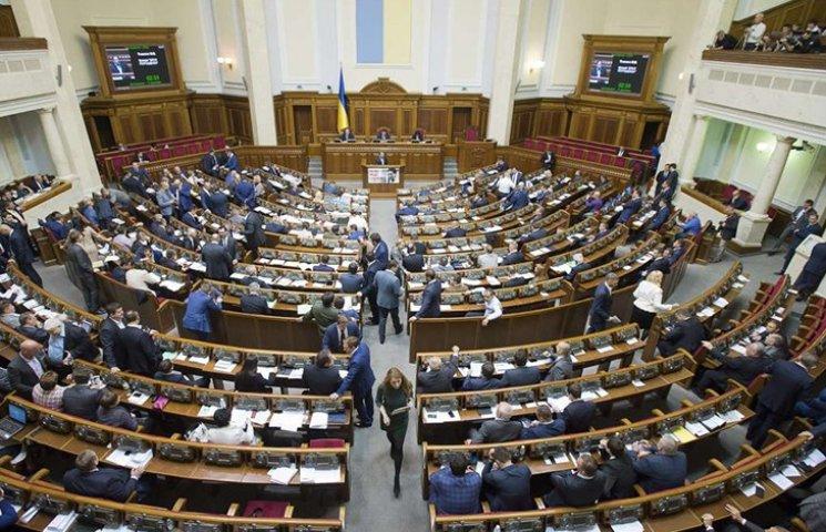 Раду чекають перевибори. БПП дав фору Тимошенко, Садовому та Ляшку