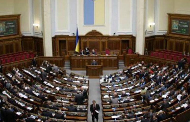 Лише троє миколаївських нардепів проголосували за відставку Яценюка