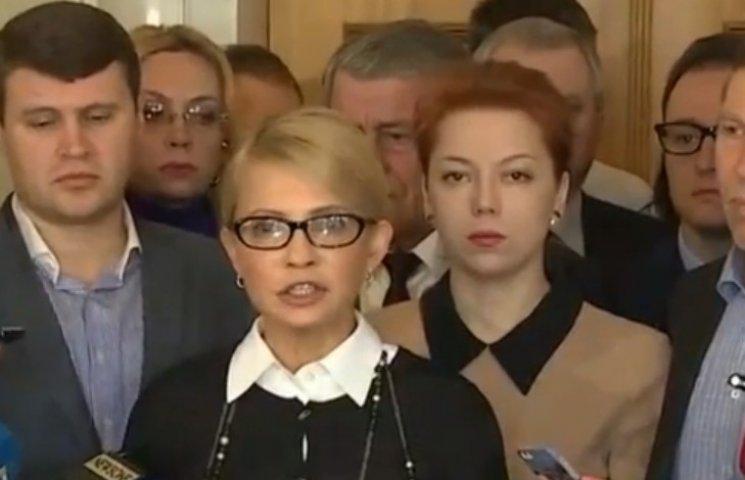 Тимошенко выходит из коалиции