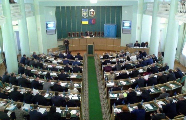 Трибуну Хмельницької облради розблокували