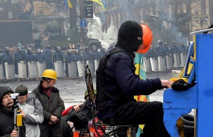 До Сум повертається музичний символ Майдану