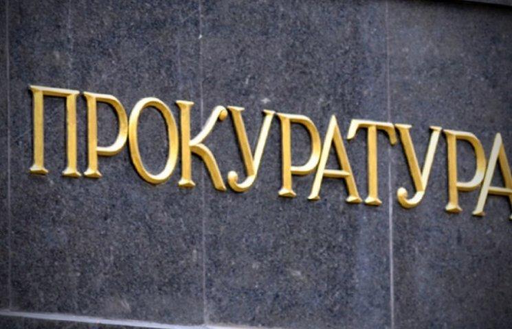 """На Миколаївщині підприємство намагалось """"відкосити"""" від сплати понад 6 млн грн заборгованості до бюджету"""