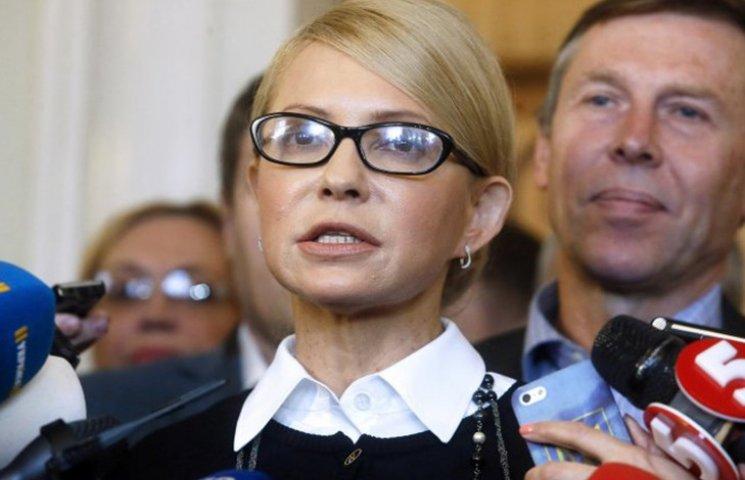 Відео дня: Тимошенко грюкнула дверима і куля в лоб Яценюку