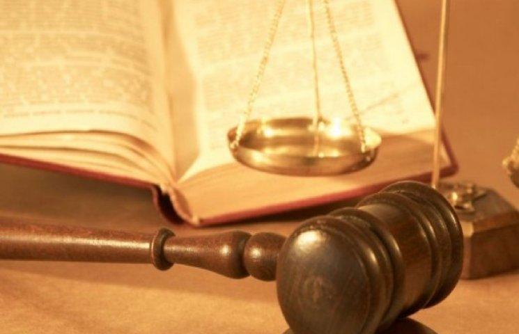 На Росії судом заборонили приказки