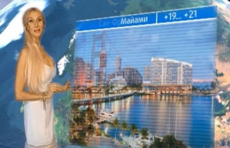 Російська ведуча у нічній сорочці і з п'ятим розміром грудей стала зіркою мережі