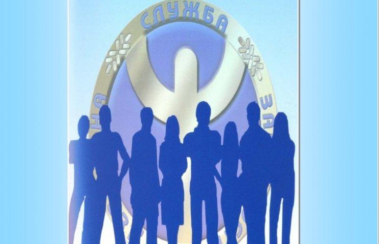 У Хмельницькому досить низький рівень безробіття – менше відсотка