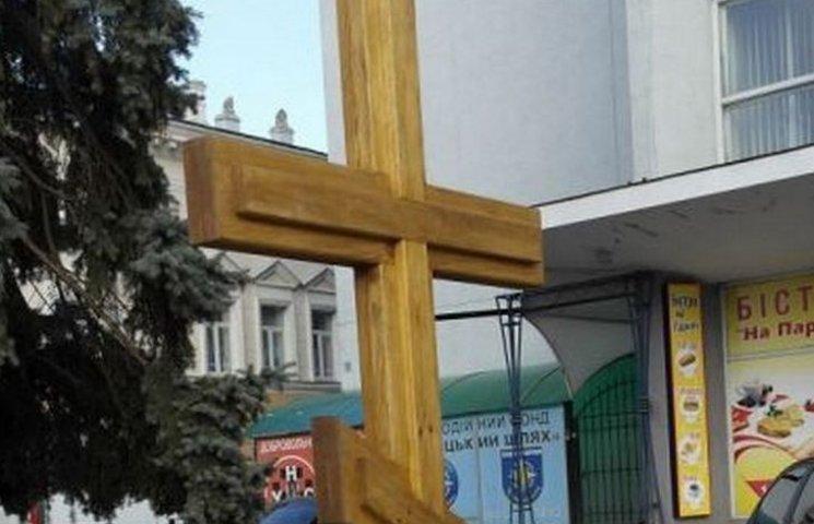 Священники вимагають прибрати хрест з центру Вінниці