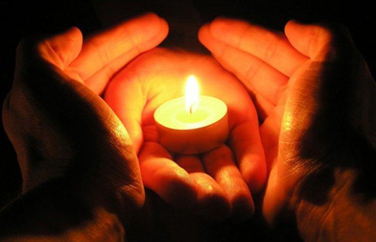 В Мелітополі оголошено триденний траур