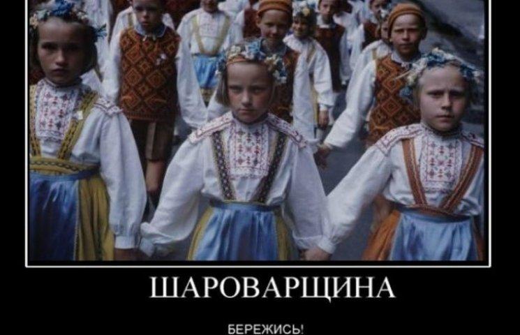 Почему Кириленко может еще больше русифицировать Донбасс