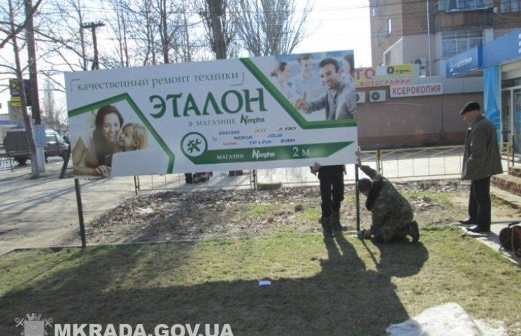 У Миколаєві демонтують незаконну рекламу