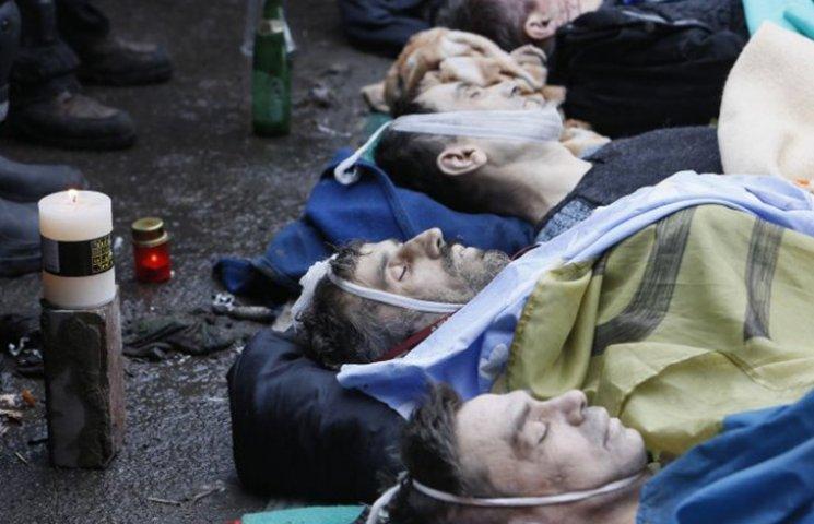 Хроника Революции Достоинства: самый кровавый день Евромайдана