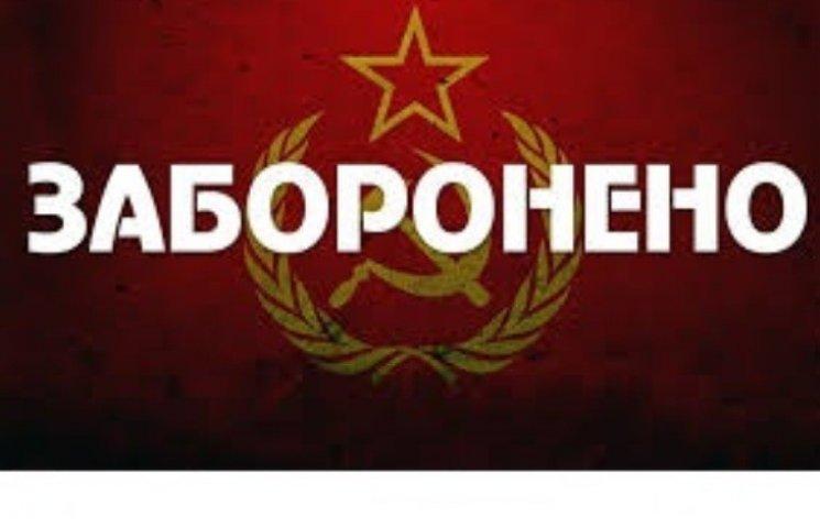 Рада перейменує 41 село та селище на Миколаївщині