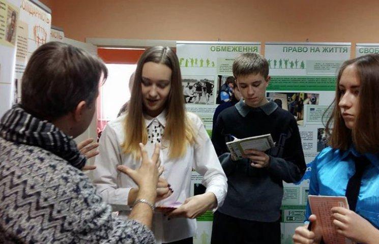 Сумським школярам-активістам прочитають лекцію про їхні права