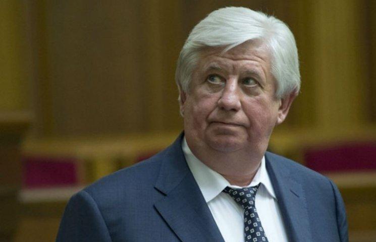 Заява Шокіна на столі Порошенка не означає відставку, - ГПУ