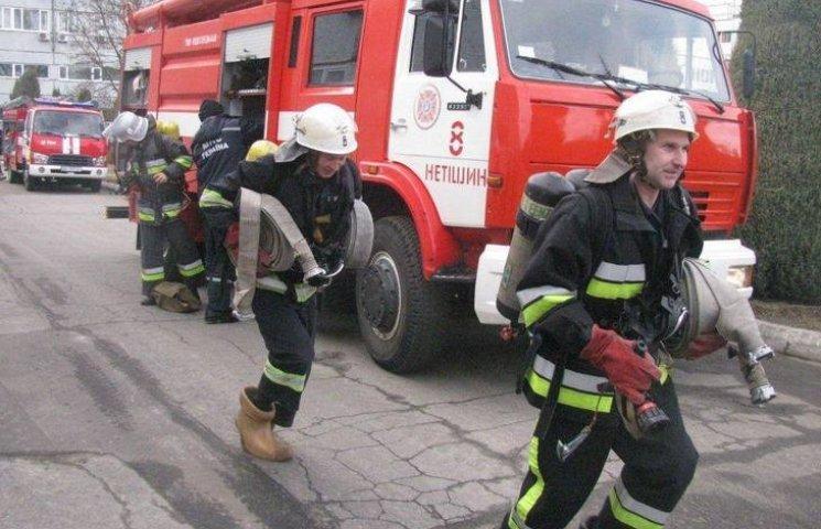 На ХАЕС ліквідували пожежу