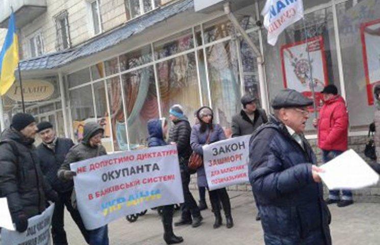 """""""Кредитний майдан"""" у Сумах передумав """"топати"""" до філії Нацбанку"""