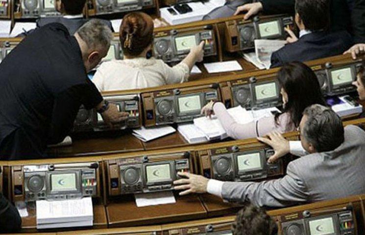 Нардепа із Бердянська спіймали на кнопкодавстві у Верховній раді