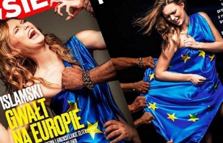 Польский журнал показал, как мигранты насилуют Европу
