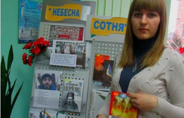 Вінничанам презентували збірку віршів про Небесну Сотню