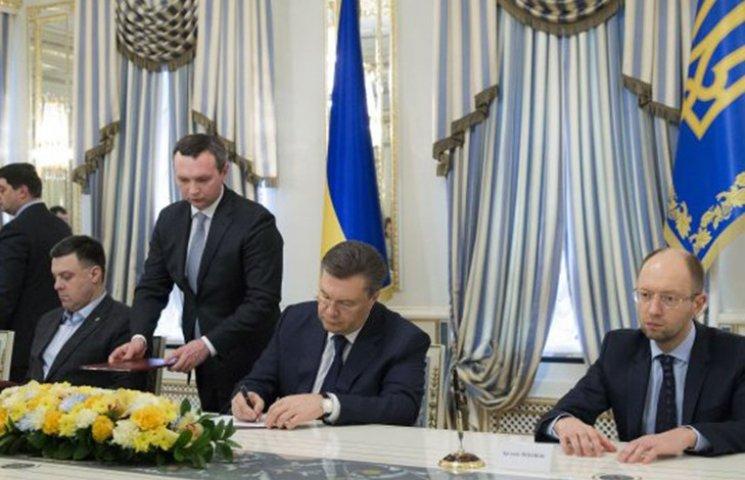 Хроніка Революції Гідності: Янукович іде на поступки, але не здається