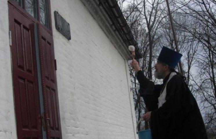 На Білогірщині вшанували свого Героя Небесної Сотні