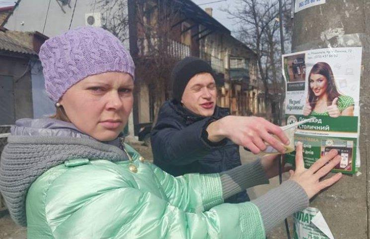 """У Миколаєві борці за чистоту """"натравили"""" на господарку ломбарду поліцію"""