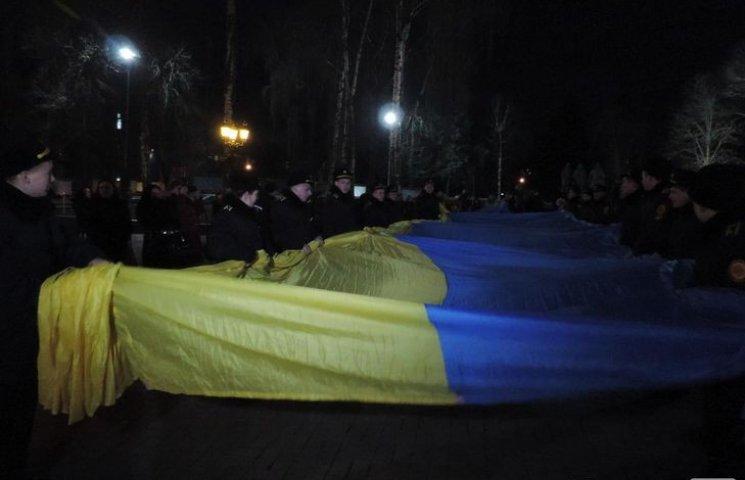 У Вінниці розгорнули 30-метровий прапор України