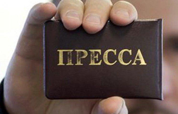 У Миколаєві адміністратора інтернет-клубу оштрафували за перешкоджання роботі журналіста