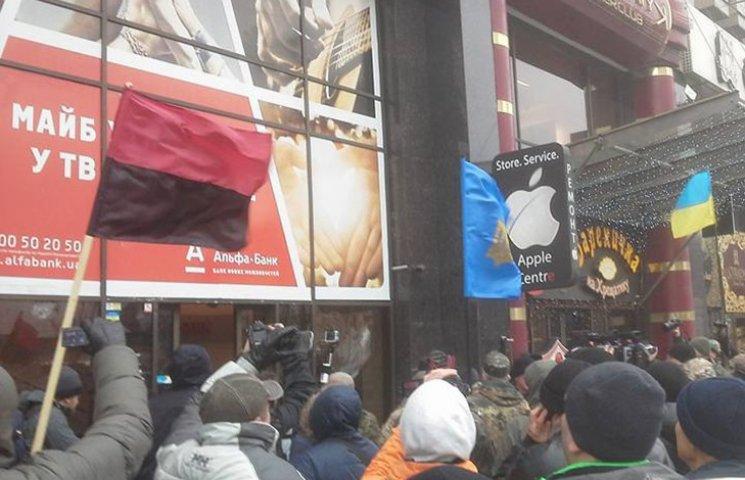 Вторая годовщина Майдана: В Киеве вломились в офис Альфа-Банка