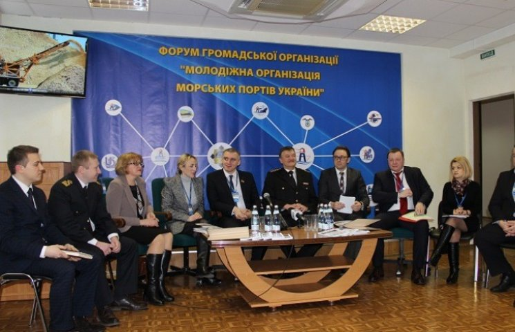 У Миколаєві молоді портовики повели форум