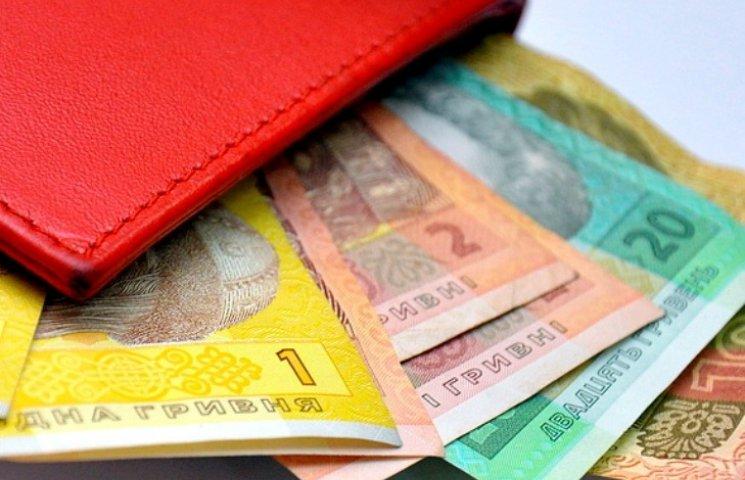 Середня зарплата миколаївців перевалила за 4 тис. грн