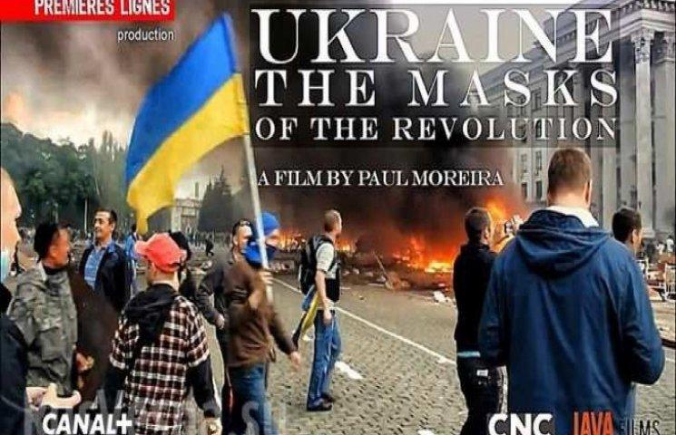 Посольство України в Республіці Польща виступило із заявою