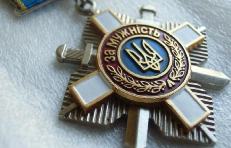 "Порошенко нагородив тернополянку орденом ""За мужність"""